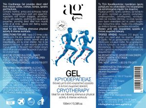 cryotherapy gel packaging RayConvertous