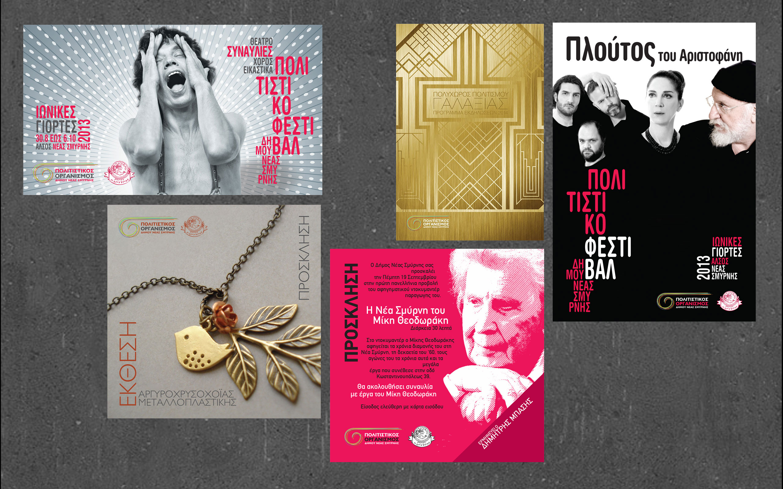 Posters - Booklets