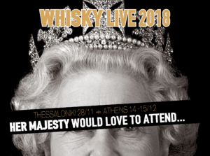 whisky live 2018 queen card RayConvertous