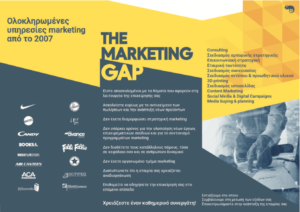 RayConvertous the marketing gap