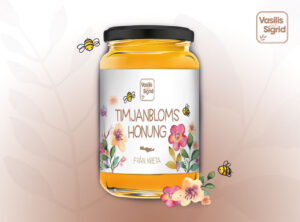 HONEY PACKAGING Vasilis and Sigrid RayConvertous